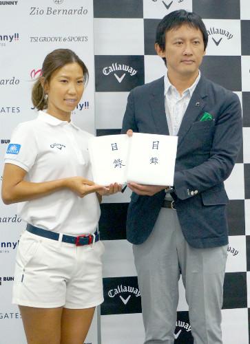 小野泰輔熊本県副知事(右)に寄付金の目録を渡した上田桃子