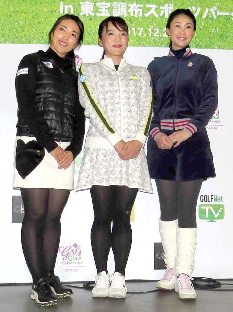 熊本震災復興支援チャリティーイベントを開催した(右から)古閑美保さん、有村智恵、笠りつ子