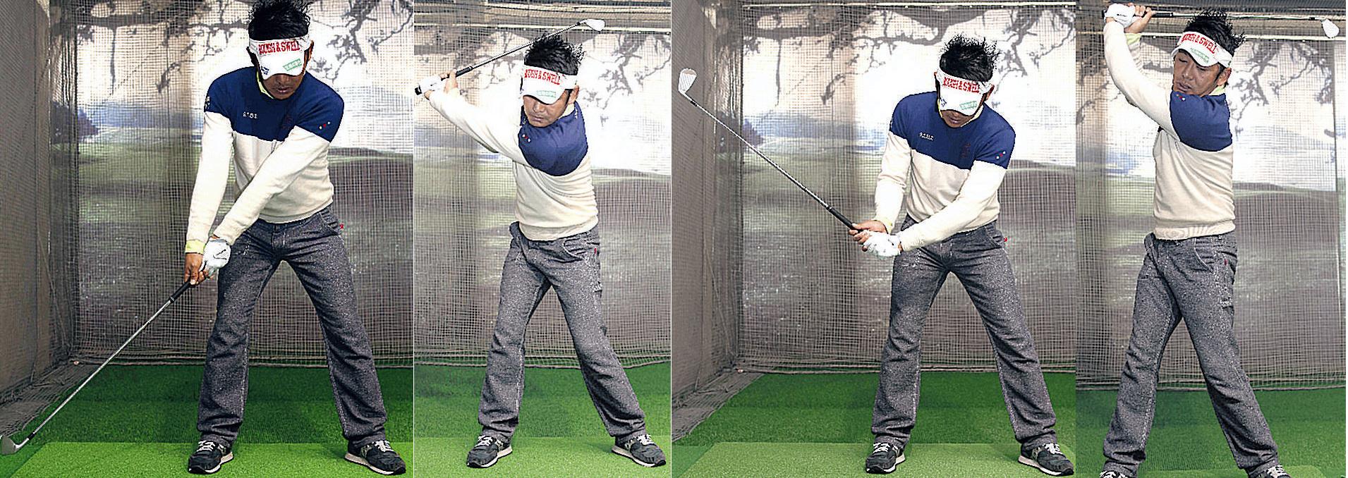 【良い例】(左)バックスイングは「下げる」。ヘッドを引きずるイメージ(左から2番目)左肩が支点になり、スイングアークが大きい格好良いトップができる 【悪い例】(右から2番目)クラブを「上げる」と左肘が支点になる(右)両肘が曲がってクラブを担ぎ上げるような格好悪いフォームになり、アークも小さい