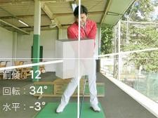前傾、回転、水平と3つの角度を計測