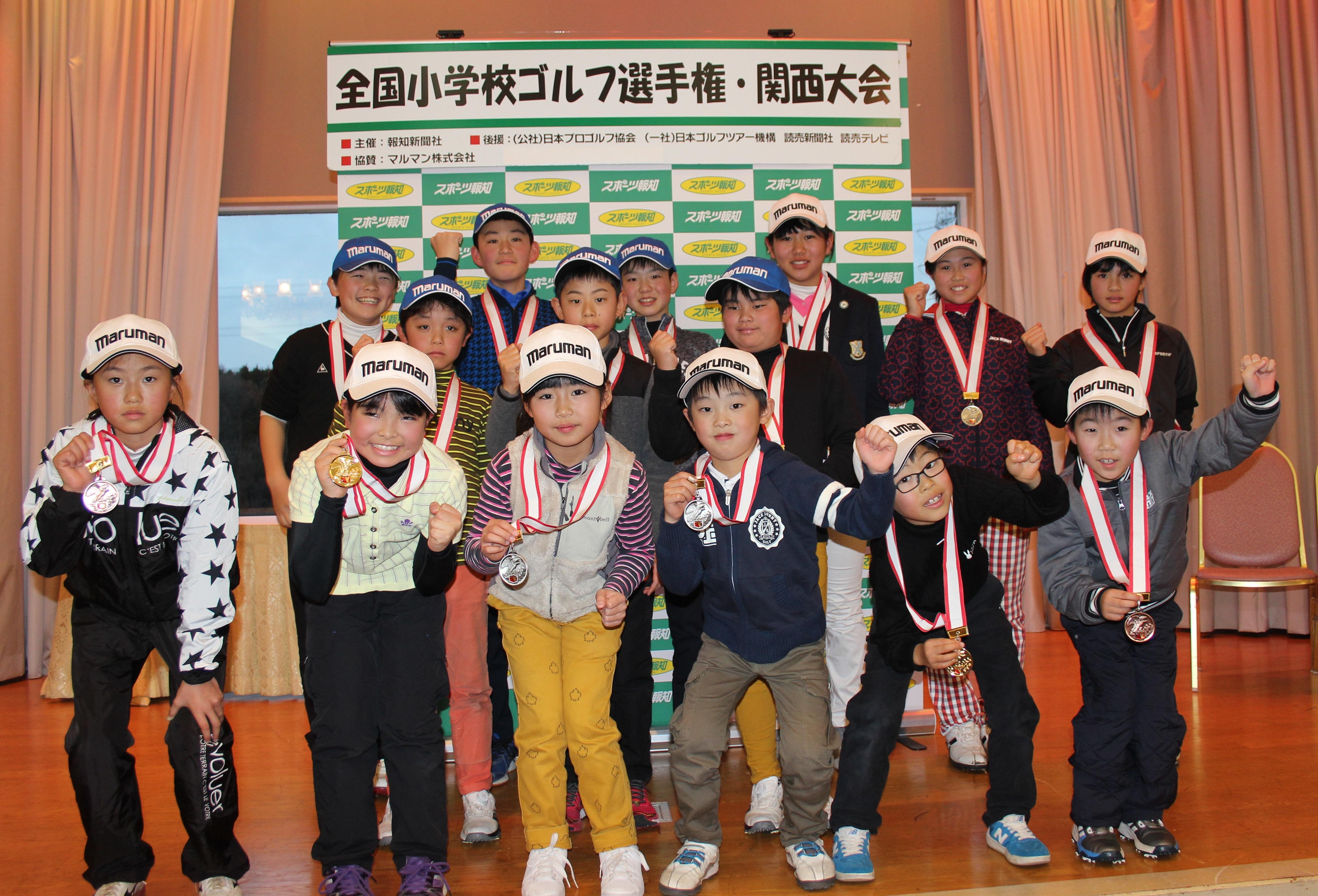 school_kansai_touki2017