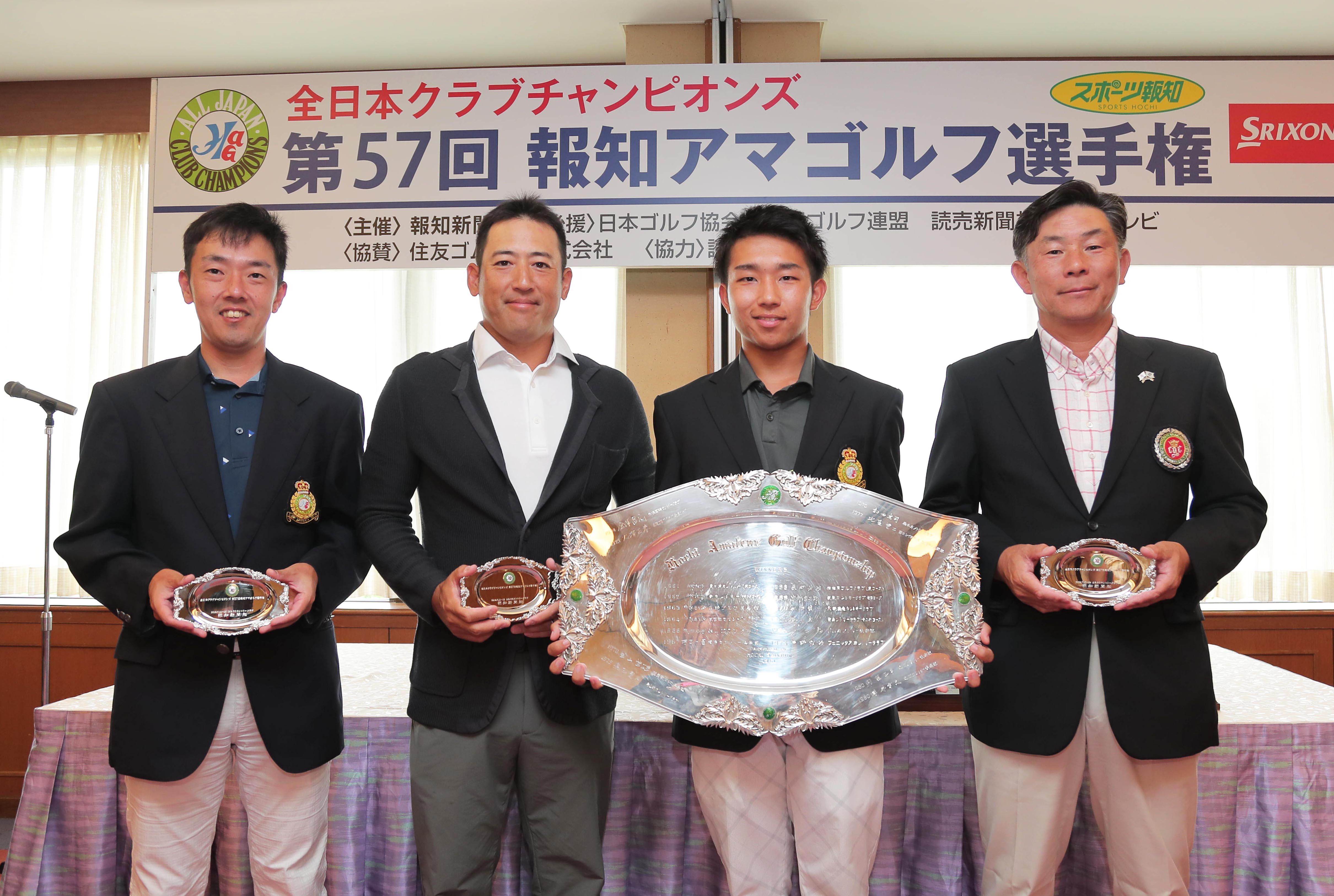 (左から)4位・森中健介、3位・勝田兵吉、優勝・辻涼大郎、2位・松下宗嗣