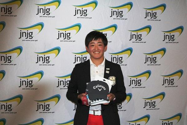 16歳女子のネット部門で優勝した岩井さん