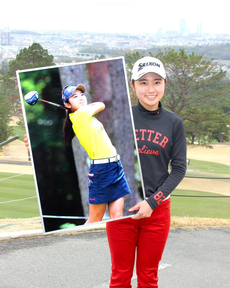 関西運動記者クラブ・ゴルフ分科会から2018年最優秀選手として表彰されたアマチュアの安田祐香