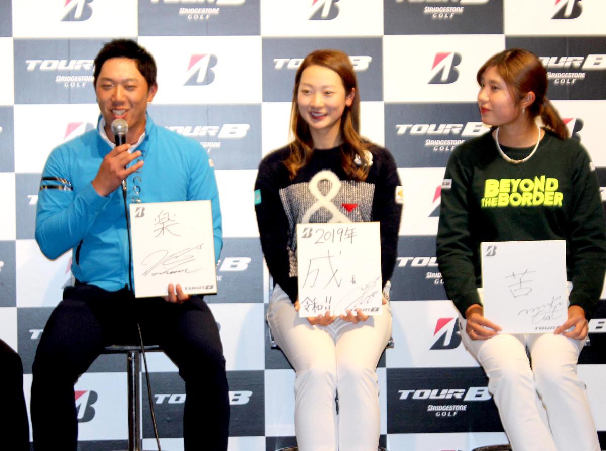 ブリヂストンゴルフのイベントでトークショーを行う(左から)堀川、松田、大里