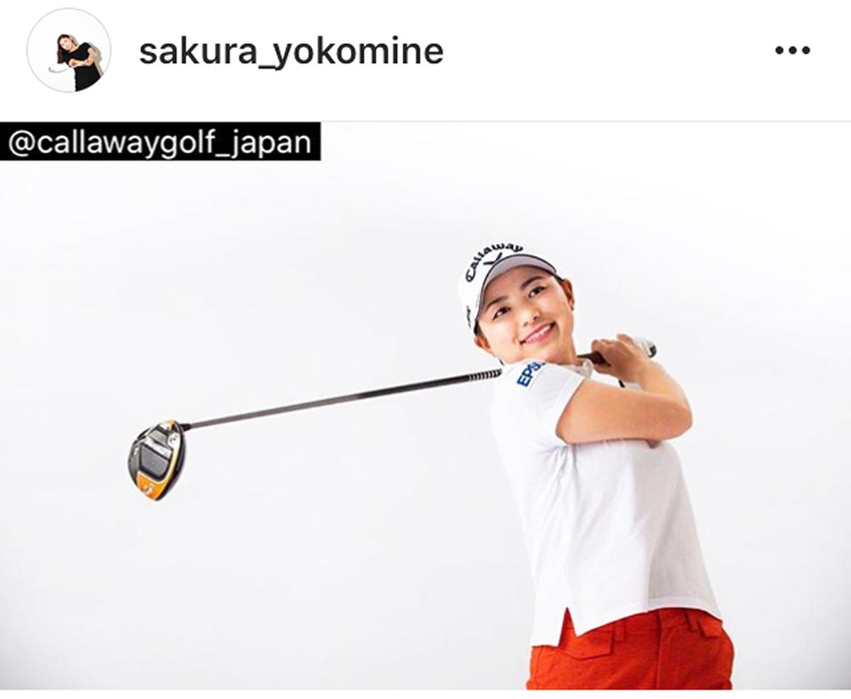インスタグラムより@sakura_yokomine
