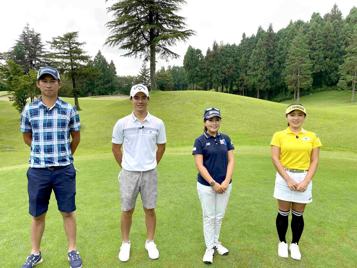 YouTubeでエキシビションマッチの動画を公開した(左から)星野、石川、青木、有村(Tournament Players Foundation提供)